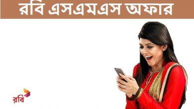 Robi-SMS-Pack