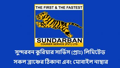 Sundarbans courier service
