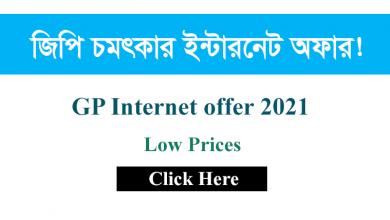 gp-mb-offer