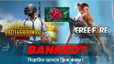 free-fire-and-pubg-mobile-ban
